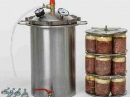 Автоклав Fansel (Фансел) 32 литра